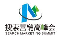 腾讯启航----中小型营销峰会东莞站